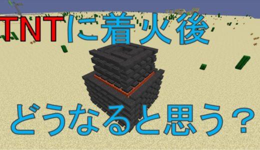 【マイクラ】金床の面白い使い方:金床キャノンの作り方も解説!