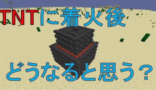 【Minecraft】金床を使った2つの危険な使い方