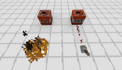 【マイクラ】TNTの爆発力はレッドストーンを繋げるのと火打石と打ち金では結果が違う!?