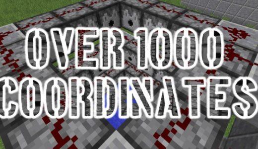 【マイクラ】TNTジャンプで座標1000越え!TNTトランポリンの作り方