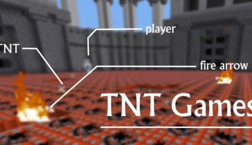 【マイクラ】ハイピクセルのTNT Gamesの入り方や遊び方を解説!