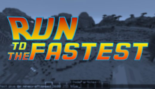 【マイクラ】effectコマンドを使って最速になろう!秒速100ブロック越え