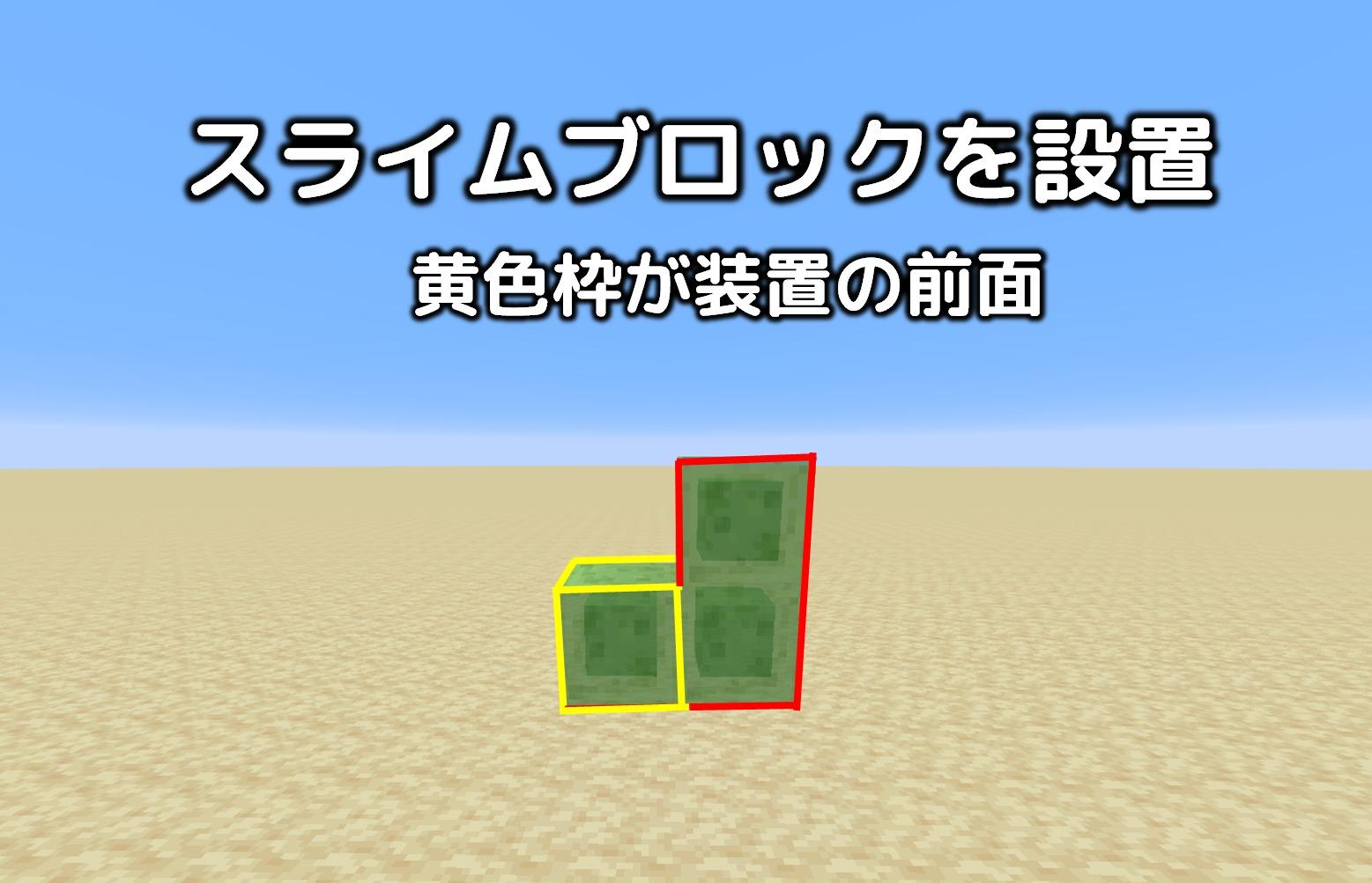 光源 ブロック マイクラ