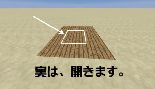 【マイクラ全機種対応】バレにくい隠しエレベーターの簡単な作り方!