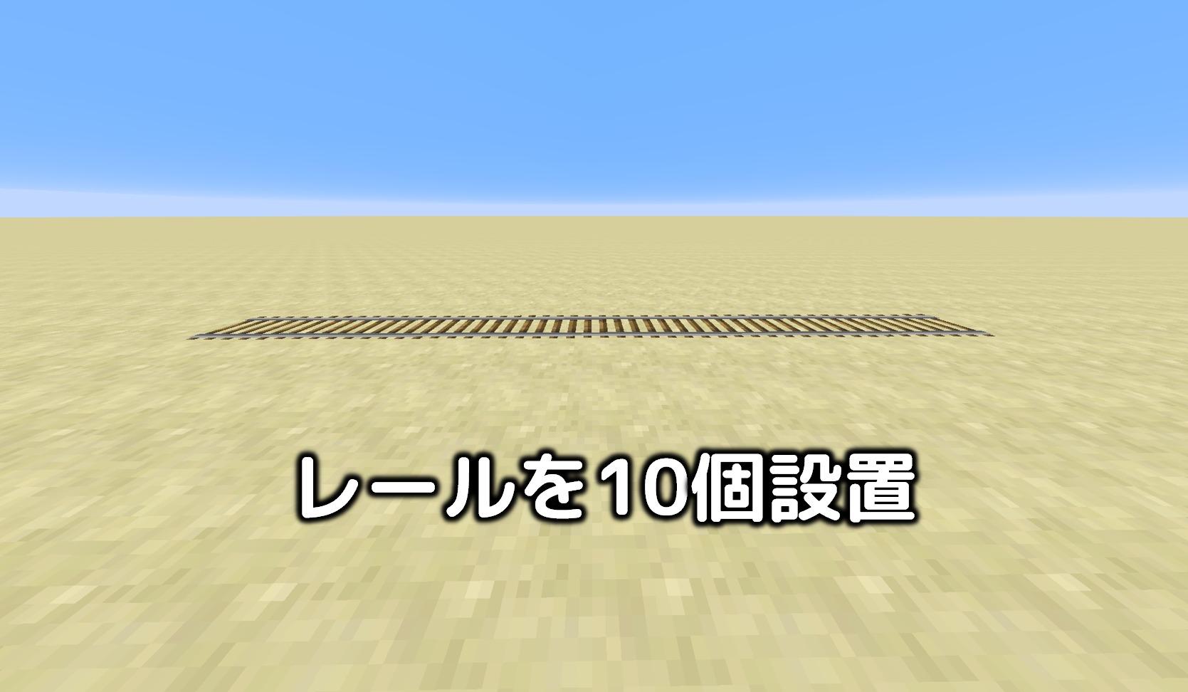 収穫 自動 マイクラ 機 サトウキビ