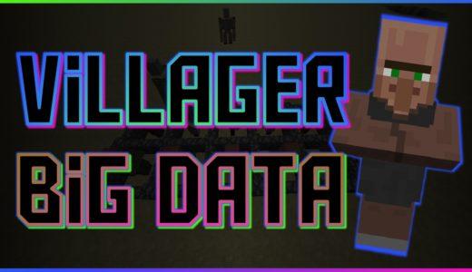 【マイクラ】村人ビックデータ - 1万人の職業の確率を調べてみた!