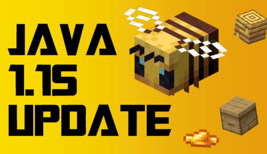 【マイクラ】Java版1.15アップデートの新要素まとめ:ハチ関連のアイテム登場!